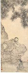 Ding Yunpeng - READING SUTRA UNDER THE PINE