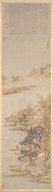 明 丁雲鵬 山水圖 軸 The Lute song Farewell at Xunyang, 1585 by Ding Yunpeng (1547-1628) | Museum Art Reproductions Ding Yunpeng | ArtsDot.com