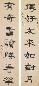 Ruan Yuan - CALLIGRAPHY COUPLET IN CL..