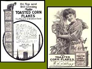 Corn - Oat Flakes